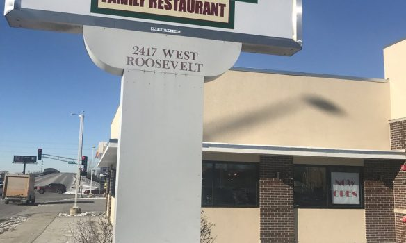 Former Marquee eatery open for business